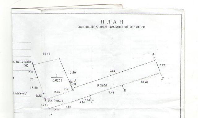 https://photo.capital.com.ua/foto_d/d5519091057501.jpg