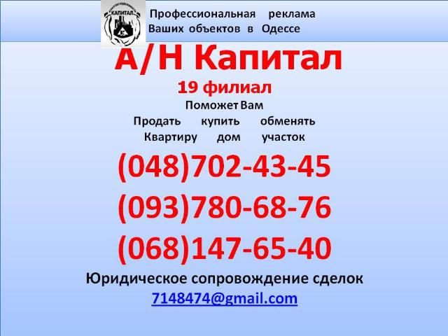 https://photo.capital.com.ua/foto_d/d55191299801.jpg