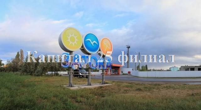 https://photo.capital.com.ua/foto_d/d55251006001.jpg