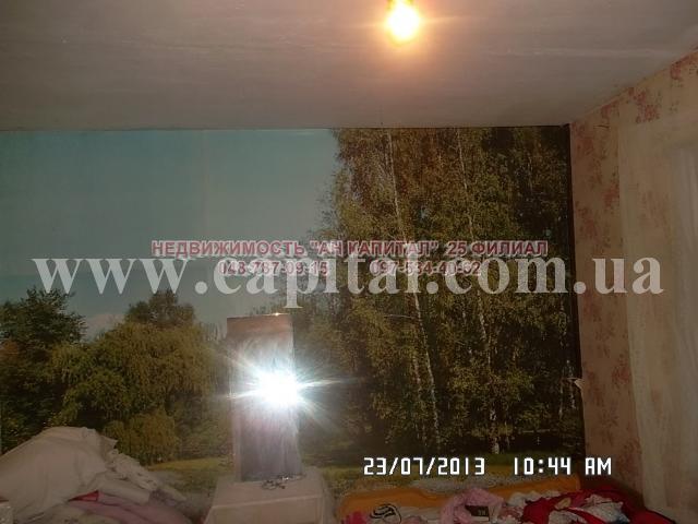 https://photo.capital.com.ua/foto_d/d5525600943303.jpg