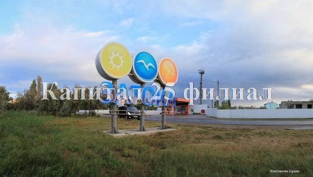 https://photo.capital.com.ua/foto_d/d5525664501.jpg