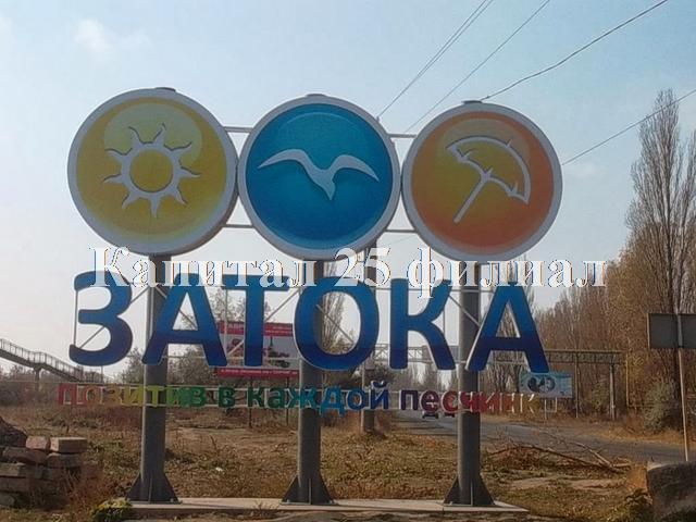 https://photo.capital.com.ua/foto_d/d5525773101.jpg