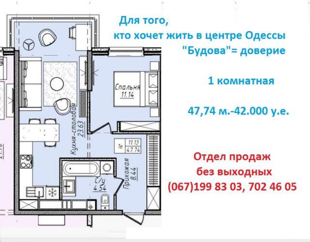 https://photo.capital.com.ua/foto_k/k55052463712.jpg