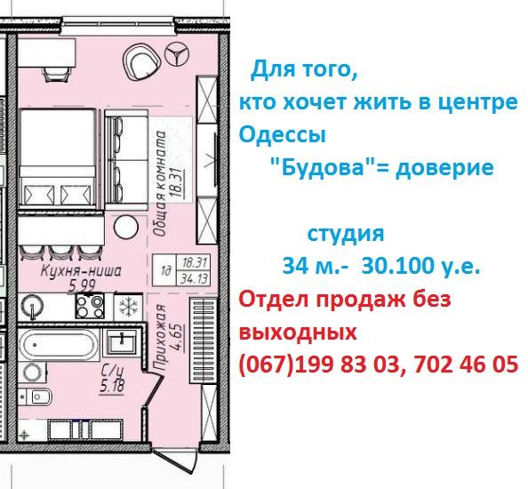 https://photo.capital.com.ua/foto_k/k55052464117.jpg