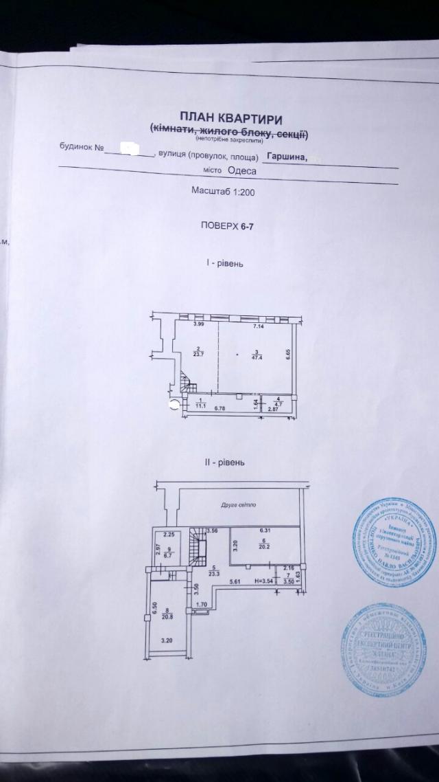 https://photo.capital.com.ua/foto_k/k55082580301.jpg