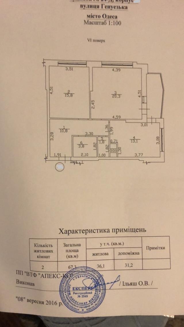https://photo.capital.com.ua/foto_k/k55082742808.jpg