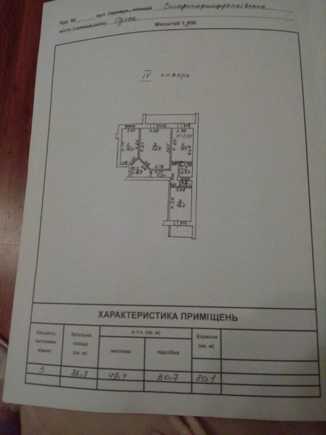 https://photo.capital.com.ua/foto_k/k55082795009.jpg
