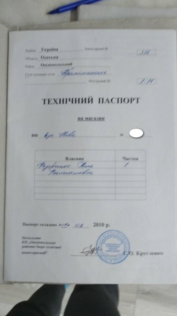https://photo.capital.com.ua/foto_n/n5506199504.jpg