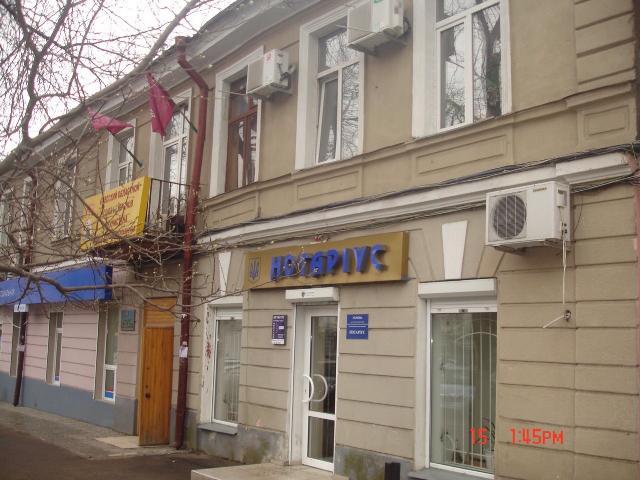 https://photo.capital.com.ua/foto_n/n5508202402.jpg