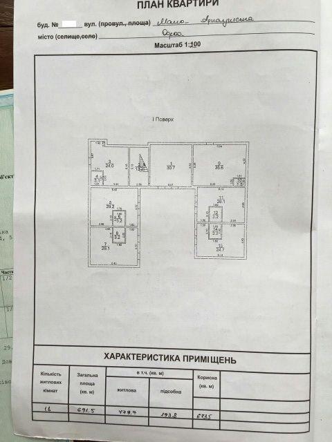 https://photo.capital.com.ua/foto_n/n5508226104.jpg