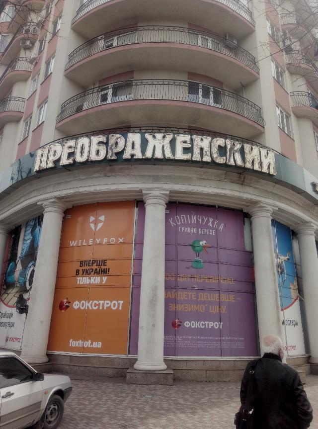 https://photo.capital.com.ua/foto_n/n5508236601.jpg