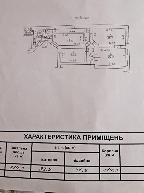 https://photo.capital.com.ua/foto_n/n5515128102.jpg